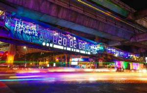 แสงสีตระการตารับเทศกาลเฉลิมฉลองปลายปี