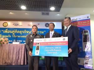 มอบเครื่องเป่าแอลกอฮอล์ฝีมือนักวิจัยไทยให้ตำรวจใช้ช่วงปีใหม่