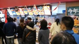 คริสต์มาสญี่ปุ่นสุดแปลก ต้องกินไก่ทอดKFC,เค้กสตรอว์เบอร์รี (ชมคลิป)