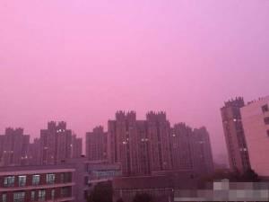 ชมปรากฏการณ์ หมอกสีกุหลาบ ในเมืองหนานจิง