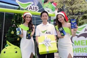 Cyber News : เอไอเอส มอบความสุขให้ลูกค้า เปลี่ยนมือถือจาก 2G เป็น 3G / 4G ฟรี!