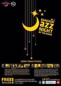 เริ่มแล้ว มหกรรมดนตรีแจ๊ส Bangkok Jazz Night By The River ครั้งที่ 2