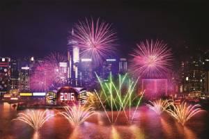 """""""ฮ่องกง""""เคาท์ดาวน์อลังการ โชว์""""ดอกไม้ไฟยิ้ม"""" รับปีใหม่ 2559"""