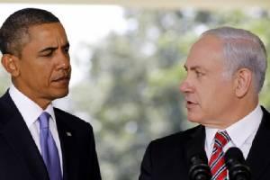 """วอลล์สตรีทเผย """"ผู้นำอิสราเอล"""" ยังถูกสหรัฐฯ ดักฟังการสื่อสาร"""