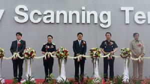 เปิดการเดินขบวนรถไฟบรรทุกสินค้าผ่านระบบตรวจสอบด้วยเครื่องเอกซเรย์ แห่งแรกในภูมิภาคเอเชียตะวันออกเฉียงใต้