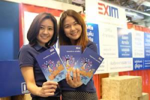 EXIM BANK แจกฟรีหนังสือคู่มือส่งออก
