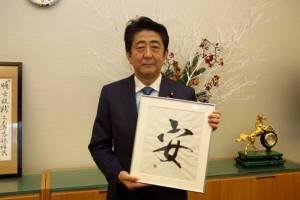 """ชินโซ อะเบะ ผู้นำญี่ปุ่นที่ """"คนรักเท่าผืนหนัง คนชังเท่าผืนเสื่อ"""""""
