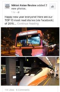 """ฮือฮา! ข่าว """"สาย 8"""" รถเมล์ไทยติดอันดับ Top 10 ข่าวยอดนิยมสื่อดังญี่ปุ่นประจำปี 58"""