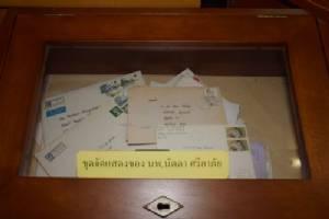 """สธ.ตั้งหอจดหมายเหตุสุขภาพไทย รับมอบเอกสารสำคัญจาก """"หมอนัดดา"""" ปรมาจารย์คุมวัณโรค"""