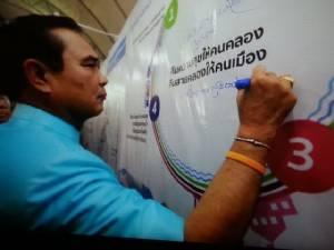 """นายกฯ เปิดงาน """"พม.ตลาดน้ำใจ  วิถีไทยผดุง"""" เชื่อมโยงผู้ผลิตรายย่อย-เกษตรกรสู่ผู้บริโภค"""