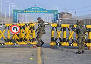"""เกาหลีใต้จำกัดการเข้า """"เขตอุตสาหกรรมร่วม"""" ในเกาหลีเหนือ หลังโสมแดงทดสอบนิวเคลียร์"""