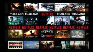 Review : Netflix ยักษ์ใหญ่ร้านเช่าหนังออนไลน์บุกไทยแล้ว