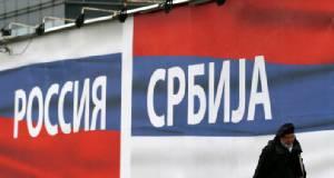 """รัสเซียแสดงจุดยืนชัด พร้อม """"ติดอาวุธ"""" ให้พันธมิตรเก่าแก่อย่าง """"เซอร์เบีย"""""""