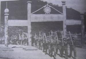 กองพล ๙๓ ก๊กมินตั๋ง ตกค้างจนรากงอกในไทย สละชีพเพื่อสัญชาติ!!!