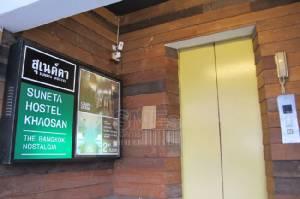 เปิดไอเดีย 'สุเนต์ตา' ปั้นโฮสเทลชนะใจนักเที่ยวแบกเป้