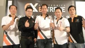 EXE เปิดสตูดิโอพัฒนาเกมในเกาหลี ตั้งเป้าผู้ให้บริการระดับโลก!