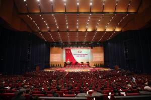 เวียดนามเปิดประชุมใหญ่พรรคคอมมิวนิสต์เริ่มต้นเปลี่ยนแปลงทางการเมือง