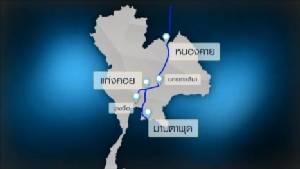 เปิดเวทีฟังความคิดเห็นชาวอยุธยาโครงการรถไฟทางคู่ขนาดทางมาตรฐานงบ 3 แสนล้าน