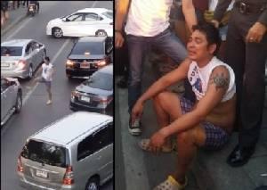 แจ้ง 3 ข้อหาหนุ่มเมากร่างจอดรถขวางถนนต่อยตำรวจ พบมีประวัติเสพยา