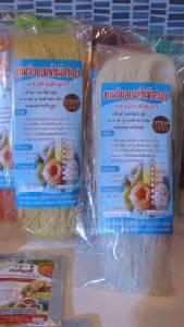 ขนมจีนอบแห้ง 'ป้าเพ็ญศรี' ผลงานหญิงเกษียณ ทำเงินล้านส่งขายทั่วโลก