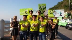 เอไอเอสเปิดตัว AIS 4G ADVANCED ที่ชลบุรี พร้อม 42 จังหวัดทั่วประเทศ