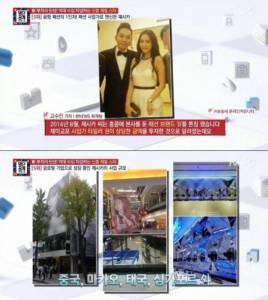 """""""เจสซิกา"""" ทำเงินแซงหน้าสมาชิก Girls' Generation ขึ้นชั้นเศรษฐีนีบันเทิงเกาหลี"""