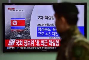 จับตา!! สื่อญี่ปุ่นชี้เกาหลีเหนืออาจยิงขีปนาวุธพิสัยไกลเร็ววันนี้