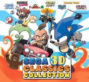 Review: Sega 3D Classics Collection 2 รวมเกมคลาสสิคทะลุจอ