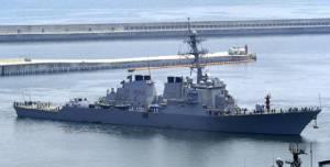 สหรัฐฯส่ง 'เรือพิฆาตติดขีปนาวุธนำวิถี' แล่นเฉียดเกาะทะเลจีนใต้อีก 'ปักกิ่ง' โวยแหลก บอกกองทัพมังกรเตือนและขับไล่อย่างเร็ว