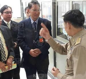 ส.ธุรกิจเช่าซื้อไทยร้องกระทรวงยุติธรรม เร่งคดีรถจำนำเถื่อน 204 คัน อ้างสมาชิกได้รับความเสียหาย