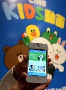 Thai junta push Google, Facebook and Line to scrub web