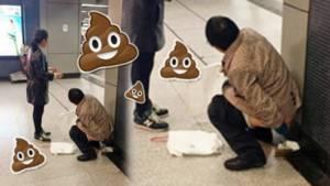 ข้าศึกบุก! มนุษย์ป้าไม่แคร์สายตาชาวโลก ปล่อย 'อึ' กลางสถานีรถไฟใต้ดิน