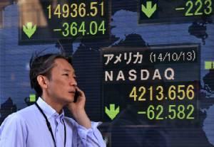 ทิศทางญี่ปุ่นหลังลดอัตราดอกเบี้ยเงินฝาก