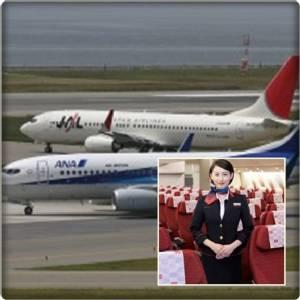 """สายการบินญี่ปุ่น """"JAL"""" และ  """"ANA"""" แถลงด่วน!! เปลี่ยนเส้นทางบินฉุกเฉิน หลบมิสไซล์ติดดาวเทียมของเกาหลีเหนือ"""