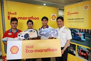 """เชลล์ อีโค-มาราธอน หนุนยกระดับการศึกษาเยาวชนไทย """"เปลี่ยนจากผู้ซ่อมเป็นผู้สร้าง"""""""