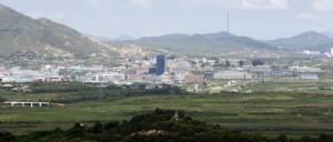 """เกาหลีใต้สั่งปิดโรงงานที่นิคมอุตสาหกรรมแกซอง แก้เผ็ดโสมแดง """"ยิงจรวด-ทดลองนุก"""""""