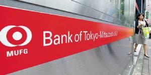 ธนาคารใหญ่สุดในญี่ปุ่นประกาศรื้อฟื้นทำธุรกรรมอิหร่าน หลังพ้นคว่ำบาตร
