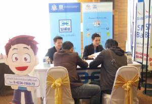 """SMEs Boost-Up: กรุงไทย-กสิกร บูม SMEs """"บัญชีเดียว"""""""