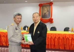 องค์ประธานสถาบันวิจัยจุฬาภรณ์พระราชทานบัตรอวยพรปีใหม่ให้ชาวตราด