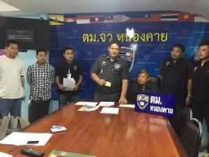 รวบชาวลาวสวมบัตรประชนชนคนไทยมานานกว่า 30 ปี