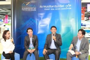 """ส.อสังหาฯ ภูเก็ต จัด """"Phuket Real Estate Show 2016"""" กระหน่ำลดราคา ดึงคนรุ่นใหม่ถ่ายทอดประสบการณ์"""