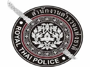 """จบเห่-ดับฝัน """"สหพันธ์พนักงานสอบสวนแห่งชาติ –สหพันธ์ปลัดอำเภอแห่งประเทศไทย"""" 2 ประธานเจอสั่งสอบเอาผิดวินัยส่อไม่รอด"""