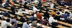 มุมลึกของการศึกษาญี่ปุ่น (4) : สอบเข้ามหาวิทยาลัย