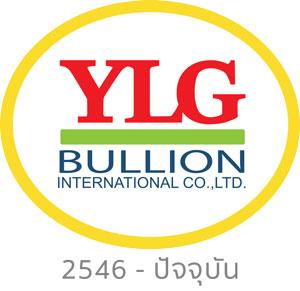 แนวโน้มราคาทองโกลด์ ฟิวเจอร์ส (23-2-59) โดย YLG Bullion & Futures