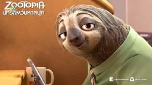 """""""4 คนไทย"""" ทำหนังดิสนีย์แอนิเมชั่น""""ฯ """"ซูโทเปีย"""" นครสัตว์มหาสนุก  """"Zootopia"""""""