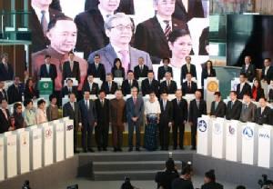 รัฐหนุนกิจการเพื่อสังคม  เปิดทางเลือกองค์กร CSR / ดร.สุวัฒน์ ทองธนากุล