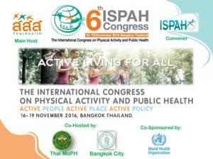นักวิชาการอย่าช้า!! งานประชุมนานาชาติ ISPAH เปิดรับผลงาน
