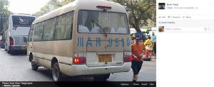 """เที่ยวไทยอาการหนัก จีนใช้รถทัวร์ตัวเองขนนักท่องเที่ยวขึ้น """"ดอยสุเทพ"""" รถบ้านบุกกรุงจอดไหว้ """"พระพรหม"""" [ชมคลิป]"""
