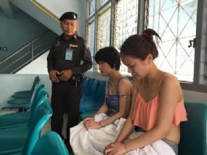 นักท่องเที่ยวสาวชาวจีนจมน้ำเสียชีวิตที่เกาะทะลุ