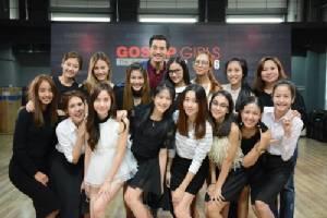 """""""บิ๊ก ทองภูมิ"""" นำทีมพระเอก ติวเข้ม ผู้เข้ารอบ 15 สาว """"Gossip Girls 2016"""""""